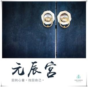 WeChat 圖片_20181102142547_副本