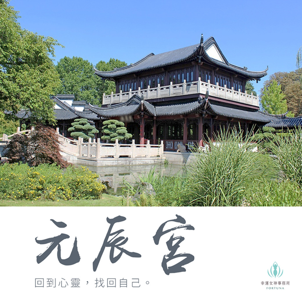 WeChat 圖片_20181102144212