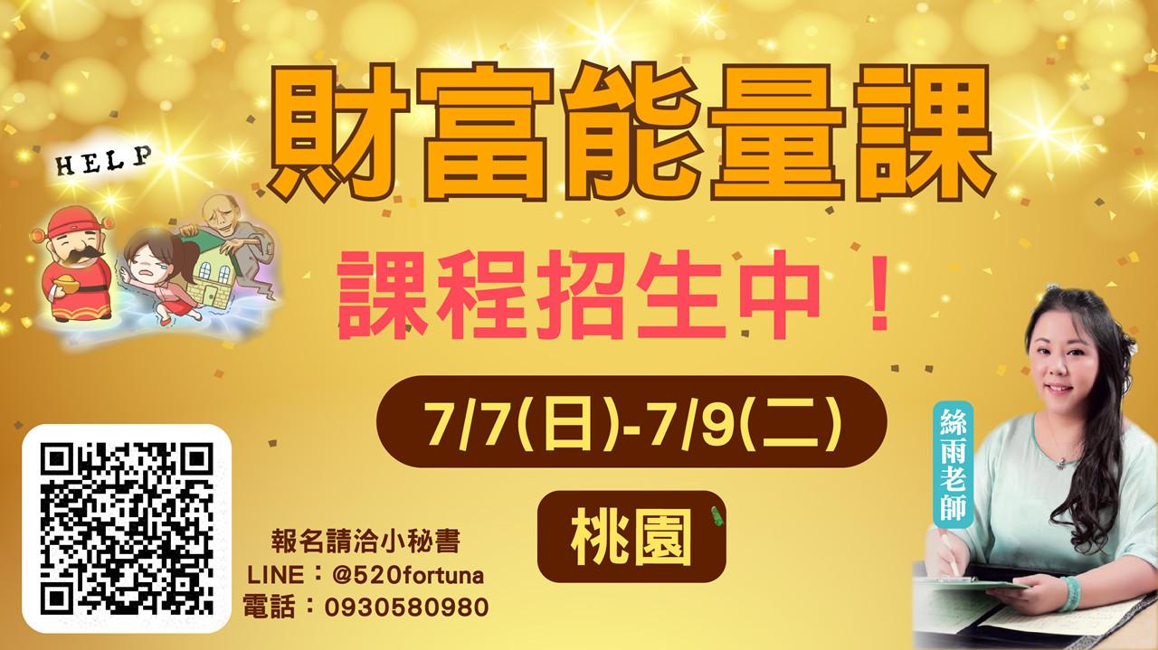 WeChat 圖片_20190605130257
