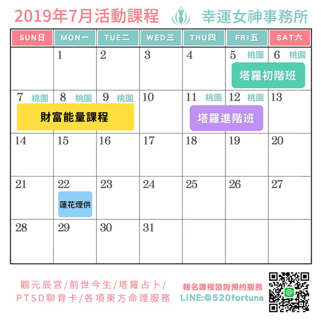 WeChat 圖片_20190622150338