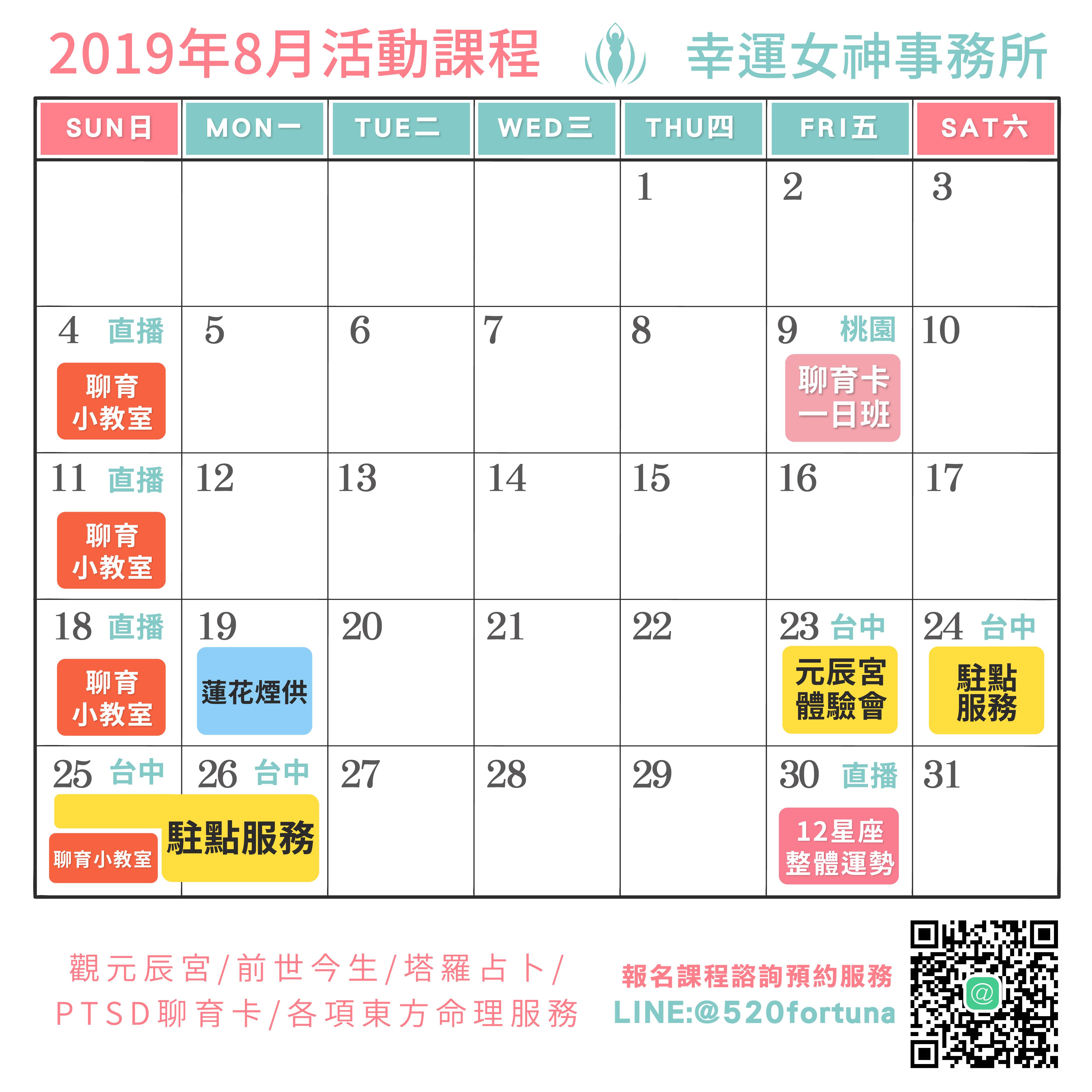 WeChat 圖片_20190721154751
